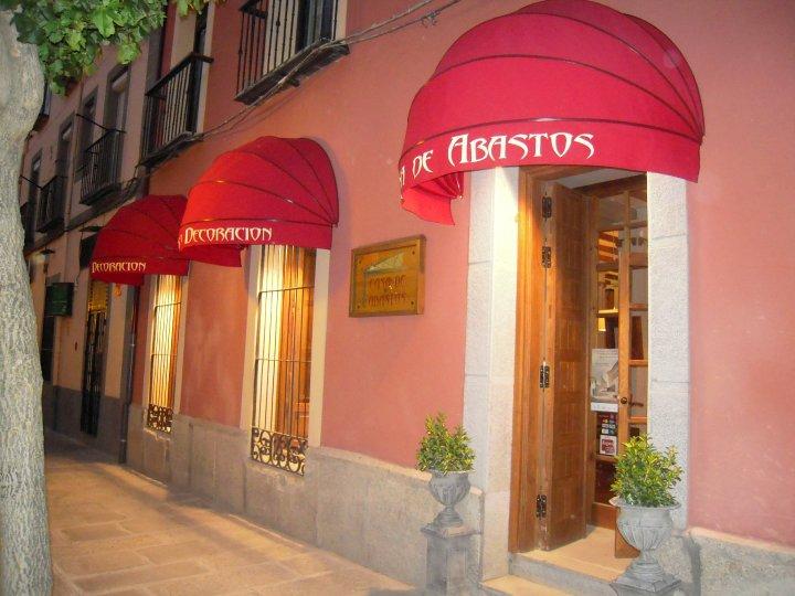 Fachada Casa de Abastos, nuestra tienda